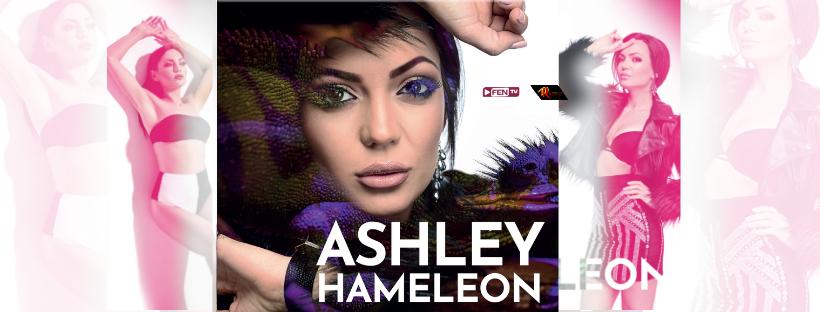"""Ашли """"Хамелеон"""" в дебютния си албум"""